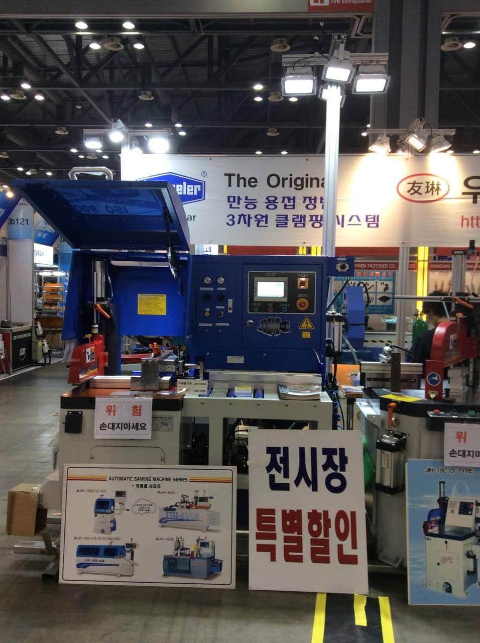 Kikentech ký kết hợp tác với Công Ty JM COREA tại Hàn Quốc