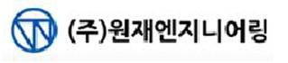 Công ty Hàn Quốc