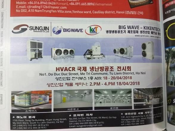 Công ty Kikentech triển khai quảng cáo trên tạp chí Hàn Quốc. Quảng cáo triễn lãm Sungjin, hội thảo Sungjin trên tạp chí Hàn Quốc để tiếp cận nhanh chóng. Triễn lãm HVACR 2018, hội thảo giới thiệu sản phẩm Sungjin được đặt trên tạp chí Hàn Quốc.